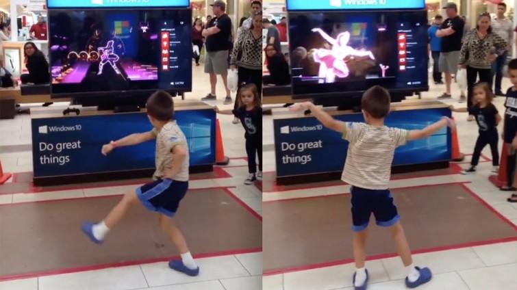 dance-mall