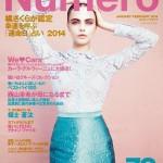 Cara Delevingne för Numero Tokyo