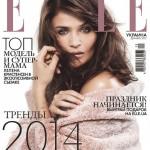 Helena Christensen för Elle Ukraina