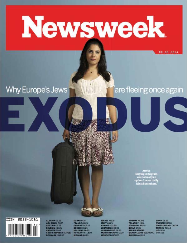 exodusnw