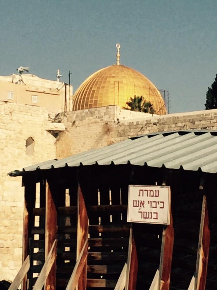 Klippmoskén, är en muslimsk helgedom i Jerusalem.