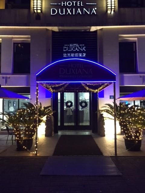 Hotell Duxiana ligger centralt i Shanghai och kostar cirka 1000 kr för ett dubbelrum.